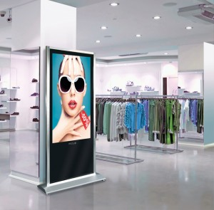 Focus Kiosk Interactive Digital Display from Sight&Sound Ireland